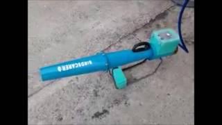 AGRİPROF ( AGRİ E1 ) ELECTRONİC BİRD SCARER CANNON