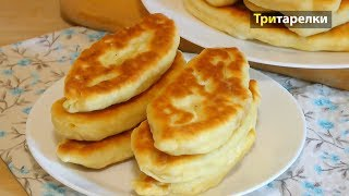 👍 Такие вкусные не оторвёшься Пирожки на кефире жареные на сковороде