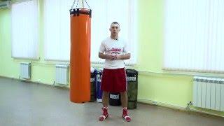 Уроки бокса и кикбоксинга в домашних условиях
