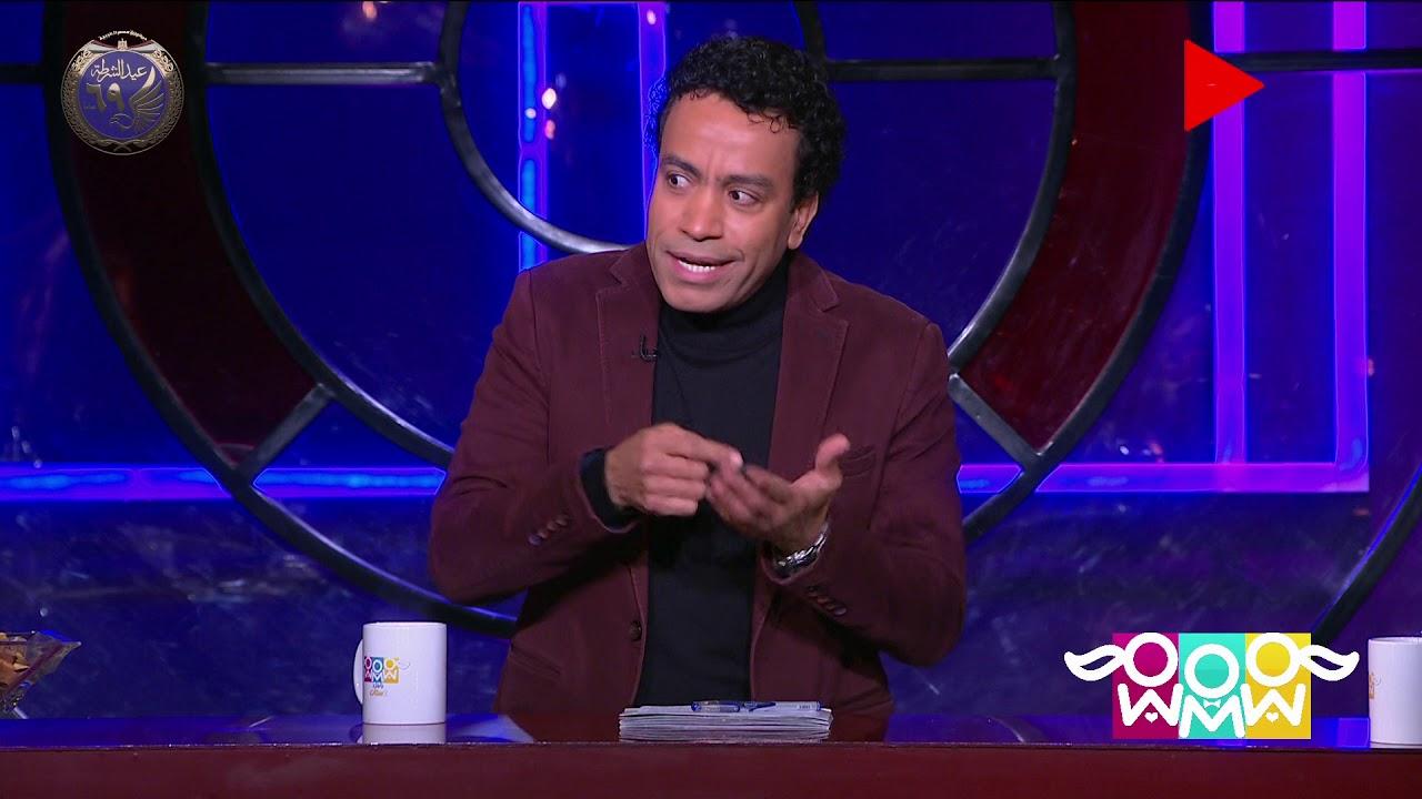 راجل و2 ستات - إيه الفيلم اللي انتوا تتمنوا تكونوا جزء من أحداثه؟.. شوف رد سامح وشيري وهيدي  - نشر قبل 10 ساعة