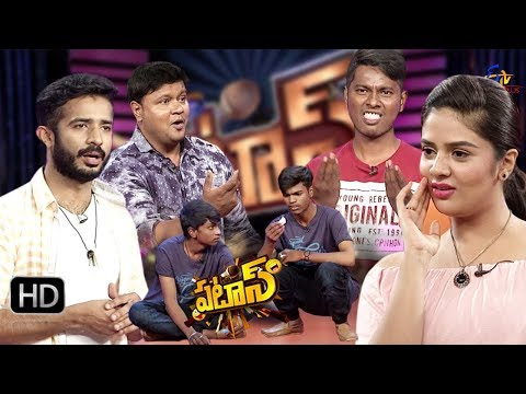 Patas | 14th November 2017 | Full Episode 609 | ETV Plus