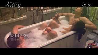 vuclip [몽상가들] MV 예고편 - The Dreamers (2003) trailer new ver. (Korea)