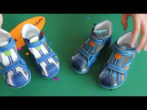 Закрытые ортопедические сандалии босоножки для мальчика - летняя обувь ТомМ