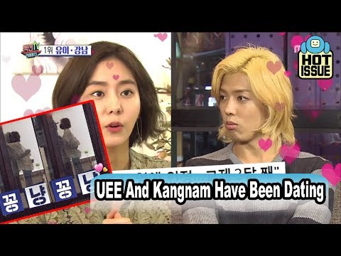 [HOT★ISSUE] Uee♡KangNam, They Admit Their Love 20170716