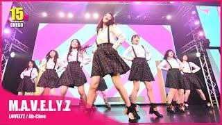 """4-4 M.A.V.E.L.Y.Z (fixed cam) 러블리즈(Lovelyz) """"Ah-Choo&qu…"""