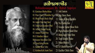 Rabindrasangeet by Babul Supriyo   রবীন্দ্রসঙ্গীত   বাবুল সুপ্রিয়    Audio Jukebox - IndianMusic