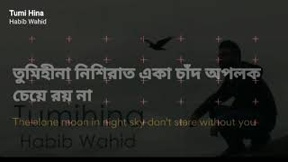Tumi Hina _ Habib Wahid | Lyrical video with English translation
