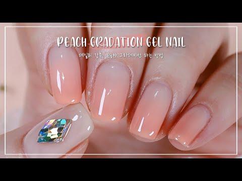 복숭아 그라데이션 젤 네일아트 / Peach gradation gel nail