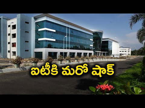 IT Companies Got Shock Over Rs 10,000 Crore Tax Demand | Oneindia Telugu