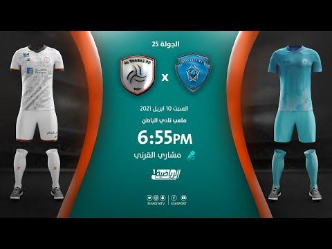 مباشر القناة الرياضية السعودية   الباطن VS الشباب (الجولة الـ25) - القنوات الرياضية السعودية Official Saudi Sports TV