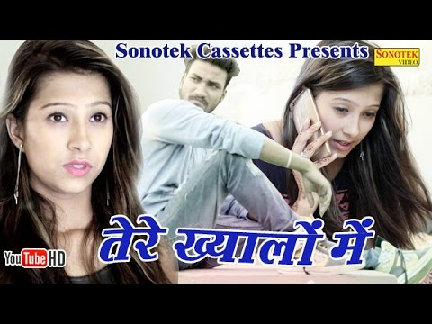 Tere Khayalo Mein || Aman Garg || Hindi Full Romantic Songs || तेरे ख्यालो में