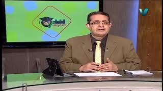 سؤال التعبير - كيفة كتابه موضوع مقالى ؟ - لغة عربية أولى ثانوي 2020 - أ/ أحمد متولى