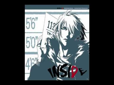 Togainu no Chi O.S.T ~Inside~ - In the Quiet Sleep