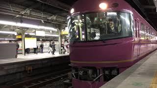 [6年ぶりに名古屋駅入線‼️団体臨時列車‼️485系『宴』‼️]JR東日本 485系『宴』TG01編成(回送)名古屋駅4番線  発車‼️