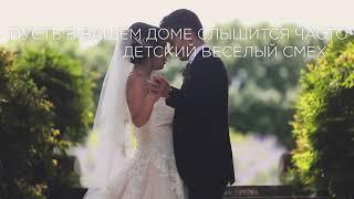 Сергей Любавин   Кружится свадьба Lyric Video 2018