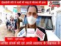 ADBHUT AAWAJ 04 12 2020 दहेजलोभी पति ने पत्नी की चाकू से गोदकर की हत्या