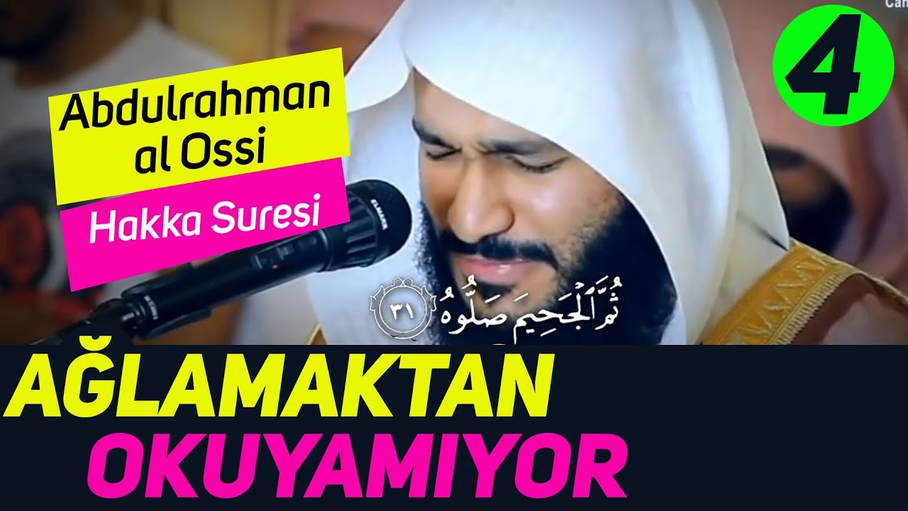 Rahman Suresi-Abdurrahman el Ussi