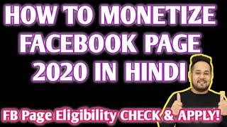 Facebook Monetization Eligibility Check | How to Monetize Facebook Page 2020 | FB Monetization Hindi