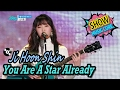 Download [HOT] SHINJIHOON - You Are A Star Already, 신지훈 - 별이 안은 바다 Show Music core 20170204 MP3 song and Music Video