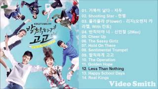 Sassy Go Go ost- Less Than Nothing
