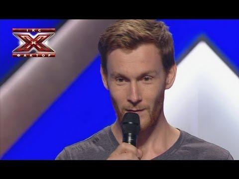 Виктор Ионов - This Love - Maroon 5 - Кастинг в Донецке - Х-Фактор 4 - 07.08.2013