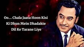 Chala Jata Hoon (LYRICS)   Mere Jeevan Saathi   Kishore Kumar  