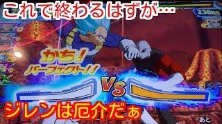 【SDBH】スーパードラゴンボールヒーローズ3弾 ゴットボス ジレン