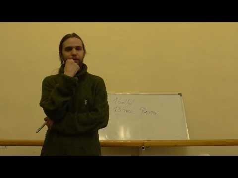 Андрей Ивашко \