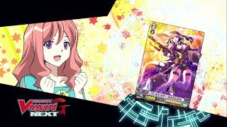 [TURN 43] Cardfight!! Vanguard G NEXT Official Animation - Striders VS Jaime Flowers