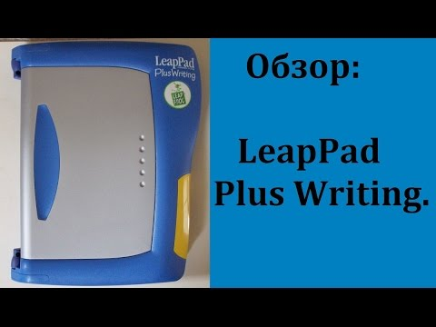 leappad plus writing Leap pad plus writing learning system free shipping at educational toy store  littlesmartiescom.