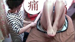 【痛がる】続・25歳女性にハンドリフレ【りらく屋】 thumbnail