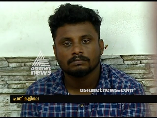 Cyber attack against housewife; one arrested