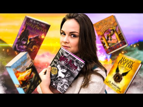 Книги Гарри Поттера из разных стран. Обзор коллекции || ПРО КНИГИ #гаррипоттер #гарри #поттер