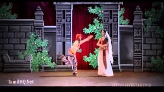 Yennai Arindhaal   Maya Bazaar DVD Video Song