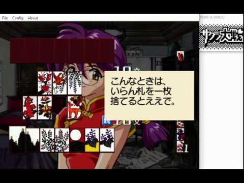 Sakura Taisen 1 Both demul07 & ZD SSR7.0 at RTP P07 2nd Free Roam End & Hanafuda Tutorial