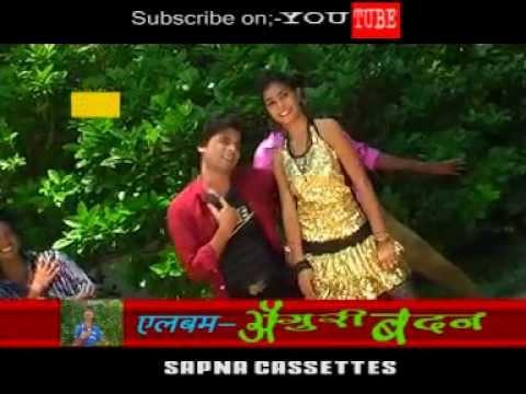 Anguri Badan Lage | Bhojpuri New Top Romantic Song | Anmol Kumar Gupta, Ranjan Rana