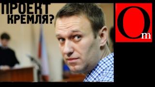 Кремль финансирует Навального (внимание - ИРОНИЯ!!!)