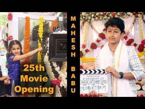 Mahesh Babu 25th Movie Opening Event   Namrata Shirodkar   Gautham   Sitara