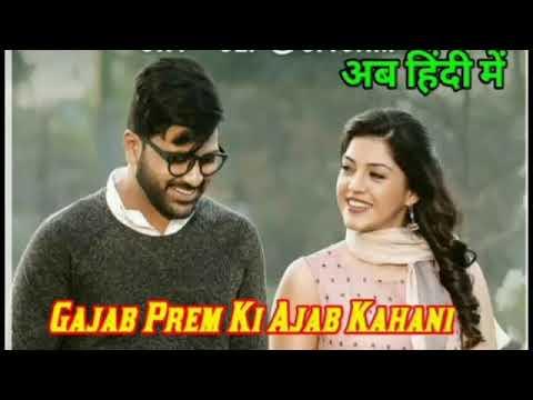 Download Gajab Prem Ki Ajab Kahani South Hindi Dubbed Full Movie Facts & Review   Sharwanand   Mehreen Kaur