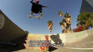 南アフリカの読み書きもできないホームレスの少年が、スケートボードで...