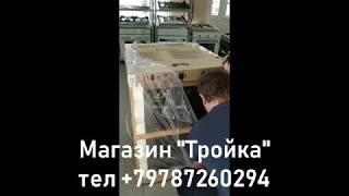 плита гефест 650202 распаковка и обзор