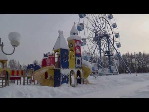 Городской Парк Советского зимой. ХМАО 26.01.2014.г