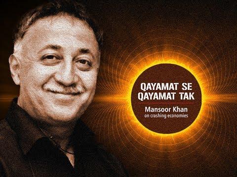 Qayamat Se Qayamat Tak - Mansoor Khan @Algebra