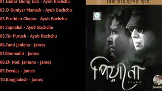 Piano Full Album | James | Ayub Bassu