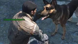 Fallout4 Подсказки 6 Ядерный блок в начале игры