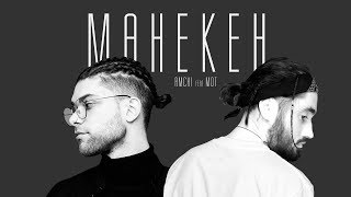 Download AMCHI feat. Мот - Манекен (Премьера трека, 2019) Mp3 and Videos