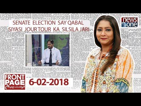 Front Page | 06-Feb-2018 | #SenateElection  |#MQMPakistan