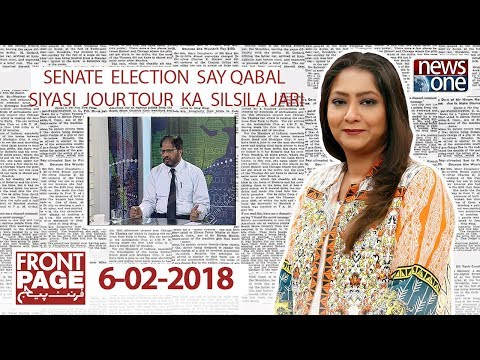 Front Page - 06-Feb-2018 - News One