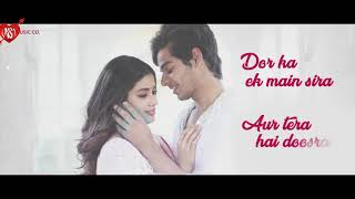 😘New cute song 😘Dhadak song    dhadak move  WhatsApp status   