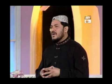 Hum Madinay Se Allah